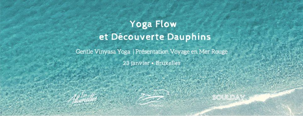 yoga Flow visual
